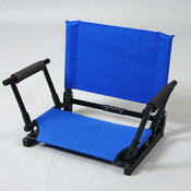 SC-2 Padded Chair Arms